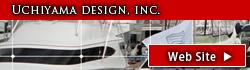 uchiyama design, incウェブサイトへ